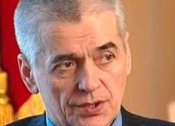 Онищенко указал на виновных в массовых пищевых отравлениях