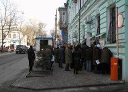 Россиянам сложнее всего получить испанскую визу