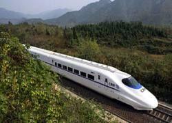 В Китае открыта самая быстрая в мире железная дорога