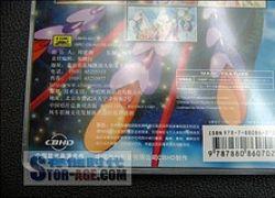 Китайский HD-формат CH-DVD спасут пираты?