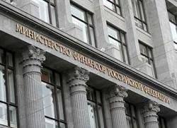 Резервный фонд России потерял за месяц 17 миллиардов рублей