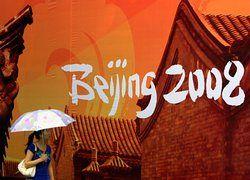 Путевки на Олимпиаду в Китай подешевели