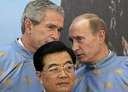 США назвали геополитических конкурентов