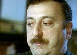 Ильхам Алиев выдвинут кандидатом в президенты Азербайджана