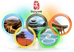 МОК: сделки с Пекином по интернету не было
