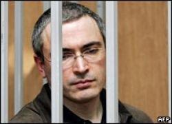 Социологи выяснили отношение россиян к Ходорковскому