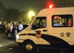 Взрыв прогремел в Китае: убиты 16 человек