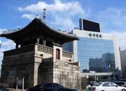 Южная Корея обвиняет США в массовых убийствах