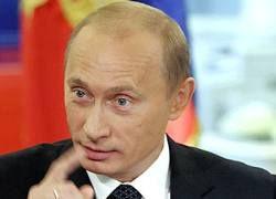 Подмосковного программиста разыскивают за срыв телемоста с Путиным