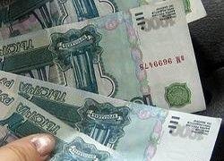 Прибавку к зарплате россиян в 2008 году съест инфляция
