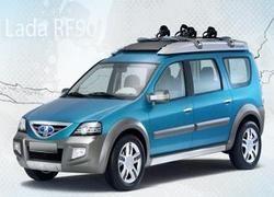 Новая модель АвтоВАЗа - Lada RF90