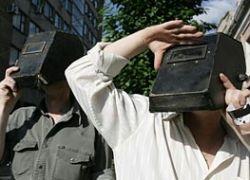 В Новосибирске затмение продавали оптом и в розницу