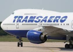 450 российских туристов на сутки застряли в испанском аэропорту