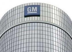 GM сообщила о потере 15,5 млрд долларов
