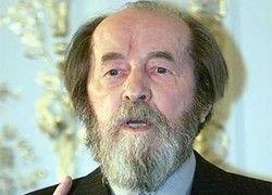 Александр Солженицын как предтеча Путина