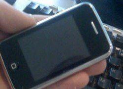 Apple запустит iPhone nano к Рождеству
