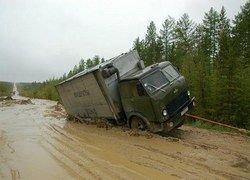 Российские федеральные трассы передадут госкомпании