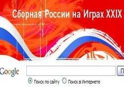 Google запустил сайт о сборной России на Олимпиаде