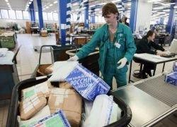 Почта и телеграф на пороге разорения?