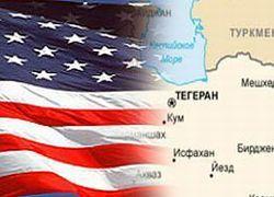 США: Ирану грозят новые санкции