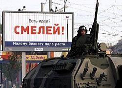 Интересы среднего класса в России защищают все и никто?