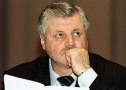 В партии Миронова возникают сложности с наполнением бюджета