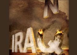 B случае войны в Иране цена за баррель превысят $300