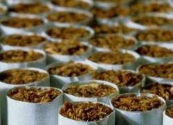 Радиоактивные сигареты изъяты в Домодедово