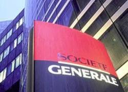 В деле Societe Generale появился новый фигурант