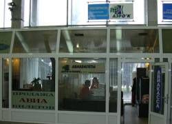 Авиабилеты из России за рубеж подешевеют