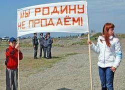 """Жители Сочи заговорили об \""""олимпийских репрессиях\"""""""