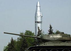 В России появится новый вид вооруженных сил