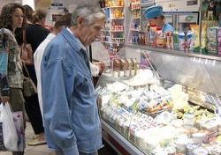 Что мы едим и почему все это так дорого