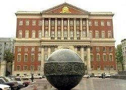Московские власти раскритиковали сами себя