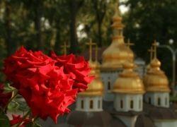 Парк миниатюр в Киеве
