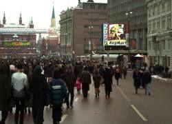 Ночевка в Москве обойдется вам недешево