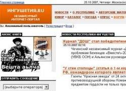 Редактор «Ингушетии.Ru» попросит в Европе политического убежища