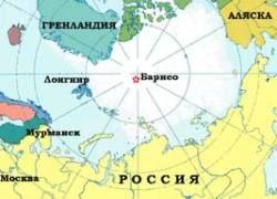 Составлена карта спорных районов Арктики