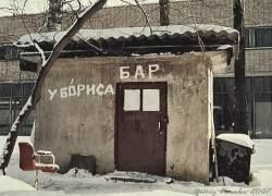 Российские мелкие предприятия стонут от коррупции