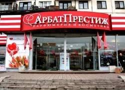 Мосгорсуд отклонил кассационные жалобы по делу «Арбат-Престижа»