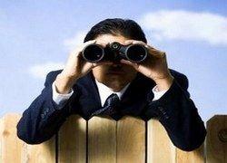 Книга-шпион для слежки за подчиненными