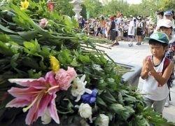 63-я годовщина бомбардировки Хиросимы