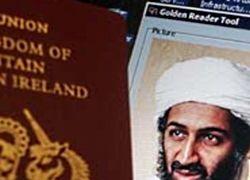 """На подделку \""""сверхзащищенного\"""" паспорта требуется час"""
