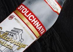 Бренд Stolichnaya захотели купить неизвестные американцы