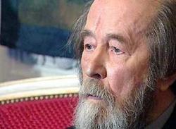 Зачем нашим детям навязывают Солженицына?