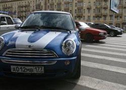 Русский стиль вождения имеет скверную репутацию