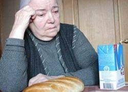 Россия скатывается в бедность