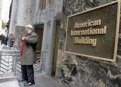 Крупнейший в мире страховщик AIG понес убытки в $5,36 млрд