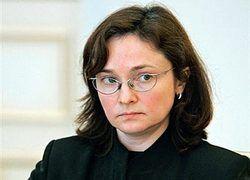 Набиуллина как Гарри Поттер российской экономики