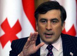 Саакашвили попросил очистить югоосетинское руководство от россиян